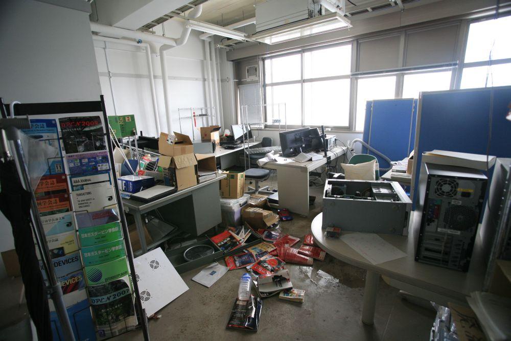 東北地方太平洋沖地震について 2011.3.11